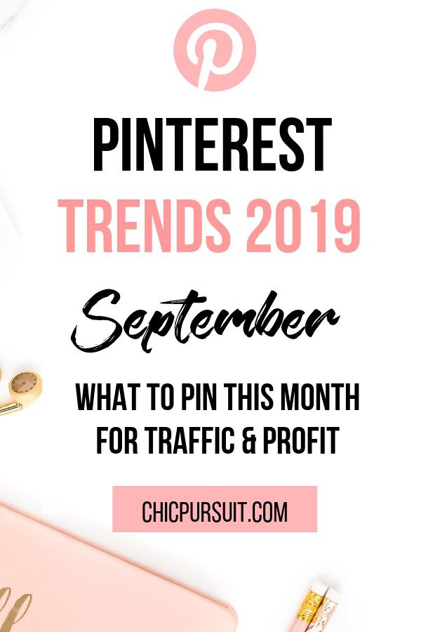 September Pinterest Trends: What To Pin For Traffic & Profit