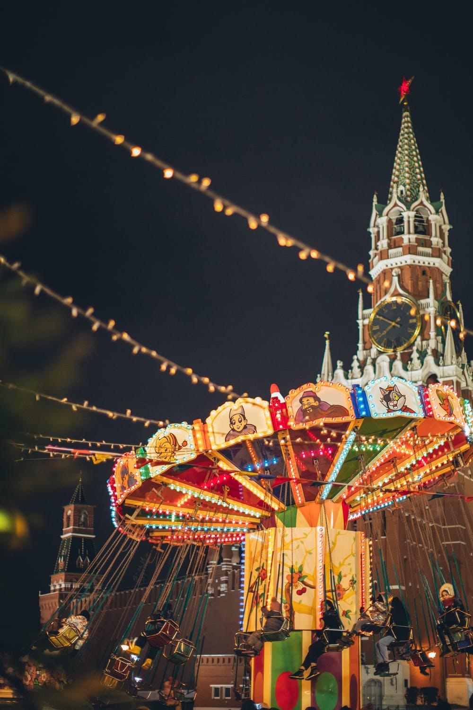 Carousel Christmas aesthetic