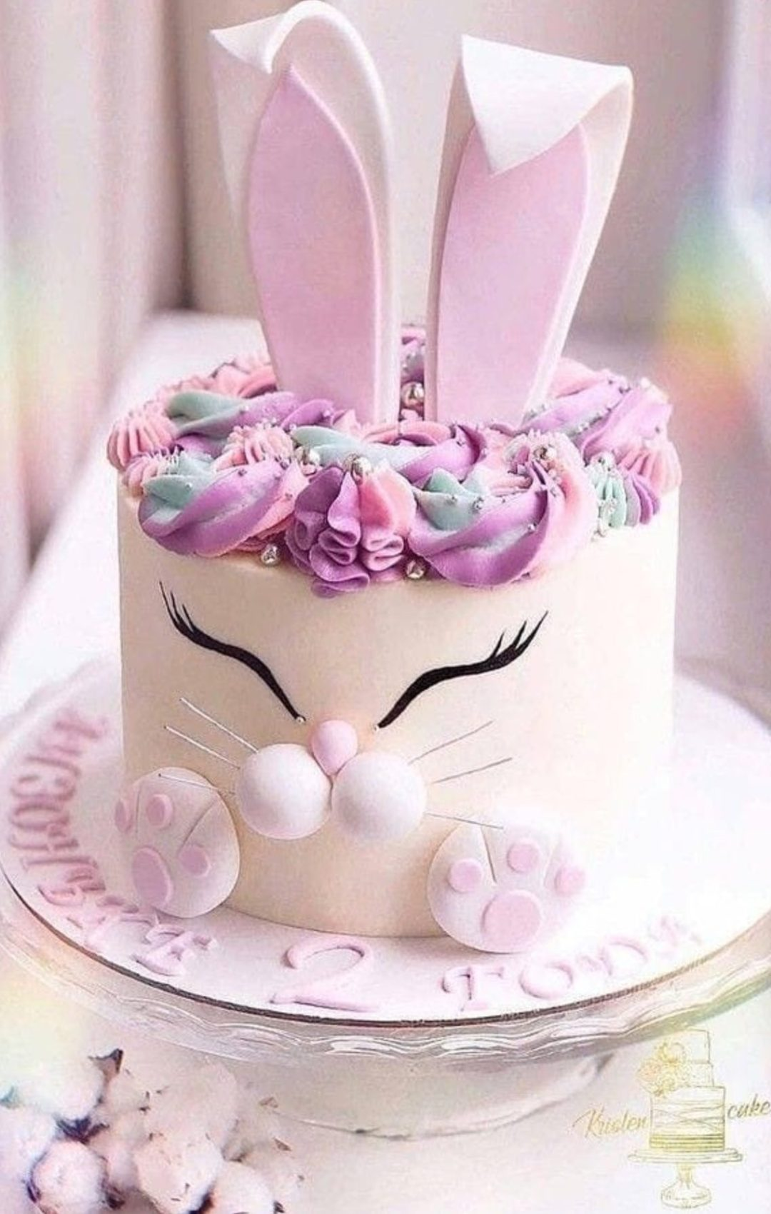 Cute Pink Easter Bunny Cake