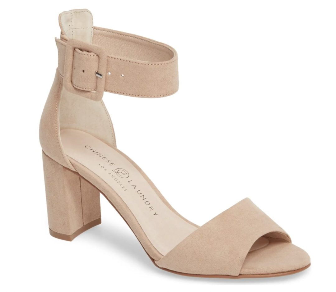 What Color Shoes To Wear With A Yellow Dress: Nude ankle strap heels